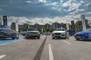 Jaguar&LandRover-1